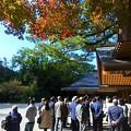 Photos: 熱田神宮参拝ツアー