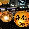 Photos: 台南・光の廟?埕