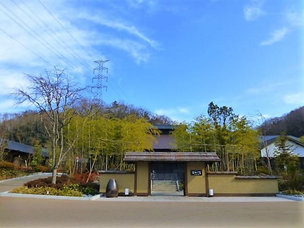 ネスタリゾート 神戸  延羽の湯 野天 閑雅山荘