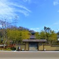 写真: ネスタリゾート 神戸  延羽の湯 野天 閑雅山荘