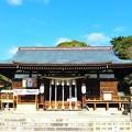 Photos: 弓弦羽神社 拝殿