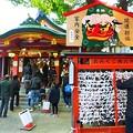 Photos: 神津神社
