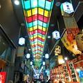 写真: 京都の台所 錦市場