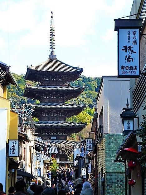 写真: 法観寺(八坂の塔)