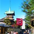 写真: 大雲院 祇園閣