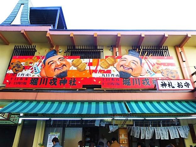 写真: 堀川のえべっさん(十日戎)