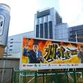 Photos: 再開発される甲子園球場への道