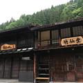 奈良井宿 お店1