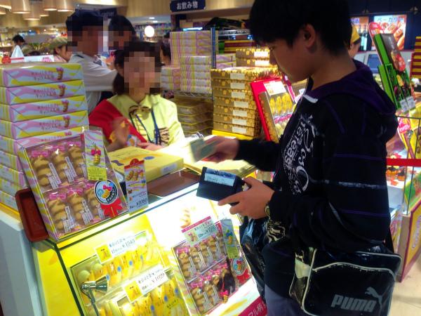 塾の先生に東京バナナをお土産に買う次男