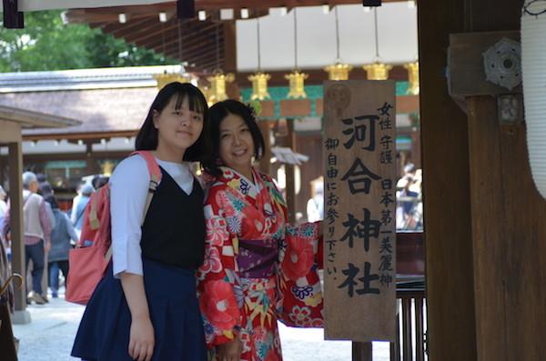 河合神社へ