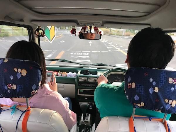 私と家内と娘の3人はミニバスに乗って