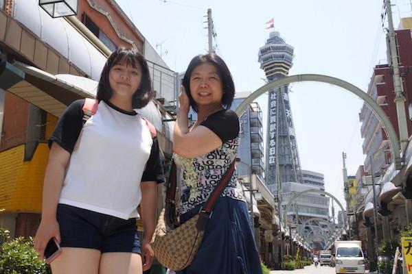 日本橋から新世界へは歩いて行ける距離