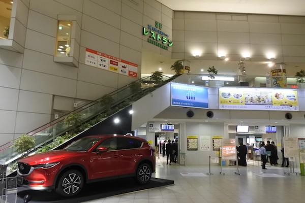 広島空港から次のお仕事の地へ飛び立ちました。