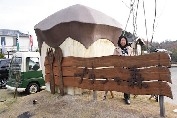 奈良にある「プリンの森」