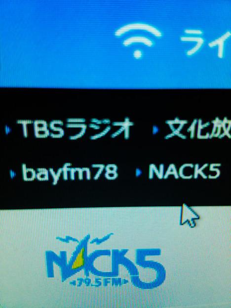 「Nack5」が聞けるぞー!!