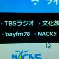 写真: 「Nack5」が聞けるぞー!!