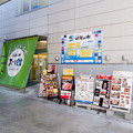 Photos: 静岡旅行-清水港