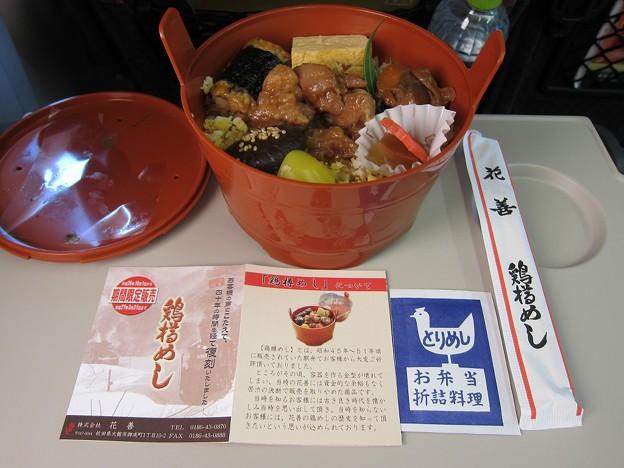 大館駅鶏樽飯02