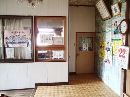 26 6 青森 新岡温泉 3