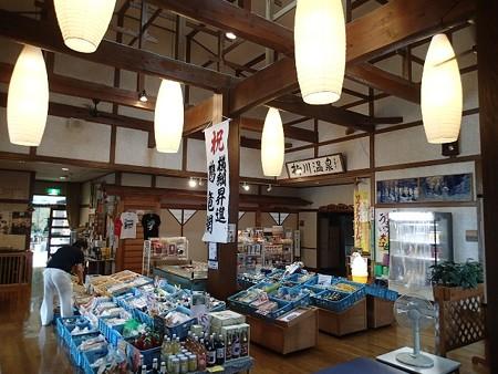 26 7 山形 奥おおえ柳川温泉 4
