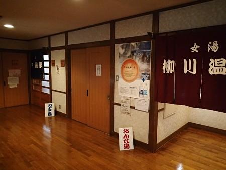 26 7 山形 奥おおえ柳川温泉 5