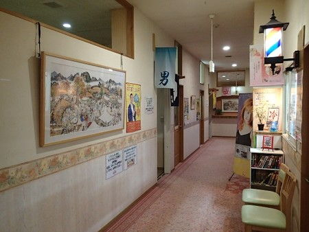 26 7 山形 米沢温泉 平安の湯 3