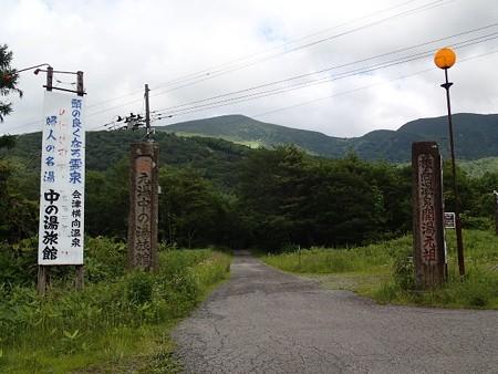 福島 横向温泉 中の湯旅館
