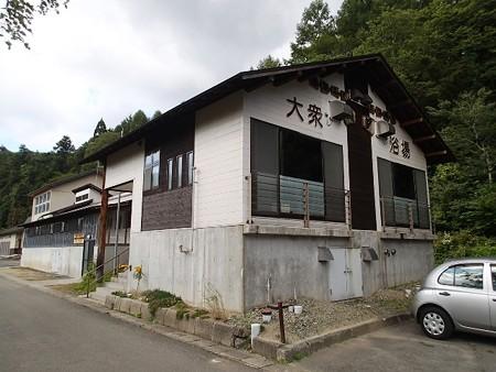 26 9 福島 桧原温泉 ふれあい温泉 湖望 1