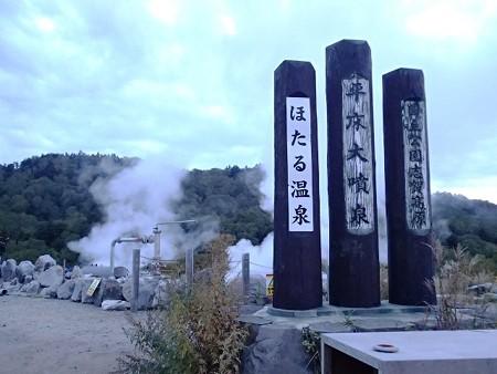 26 9 長野 志賀高原 1