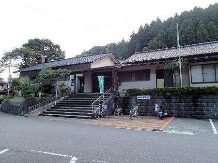 26 10 石川 加賀 日谷町共同浴場 1