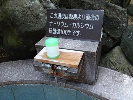 26 10 石川 加賀 別所温泉 5