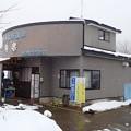 写真: 28 11 青森 小松野温泉 食堂旬楽 1