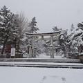 写真: 28 11 青森 百沢温泉 1