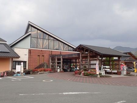 福岡 ほうじょう温泉ふじ里の湯と飯塚市の建物