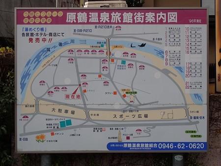 福岡 原鶴温泉 光泉