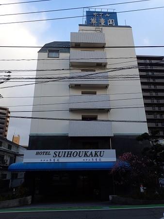 福岡 萃豊閣ホテル
