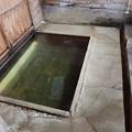 写真: 29 4 別府八湯温泉まつり みどり湯 5