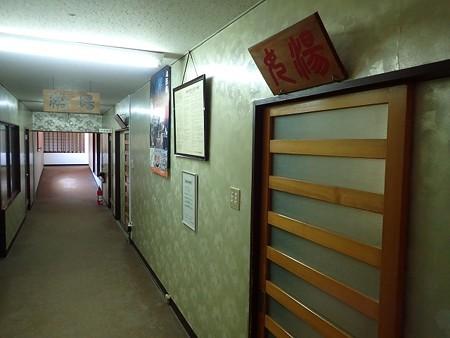 29 GW 山形 山形温泉 飯田温泉 5