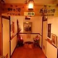 写真: 29 GW 宮城 新湯温泉 くりこま荘 2