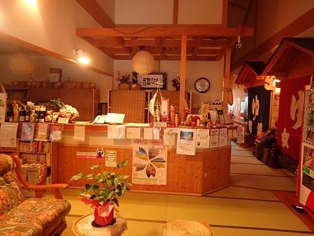 29 GW 宮城 東鳴子温泉 なんぶ屋 2