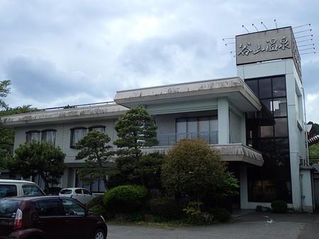 宮城 谷山温泉 松風荘