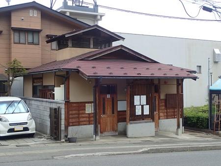 29 5 長野 湯田中温泉 4