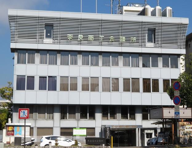 奈良商工会議所