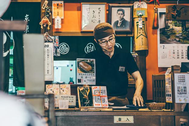 京都文之助茶屋