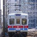 Photos: Tear Drop Train