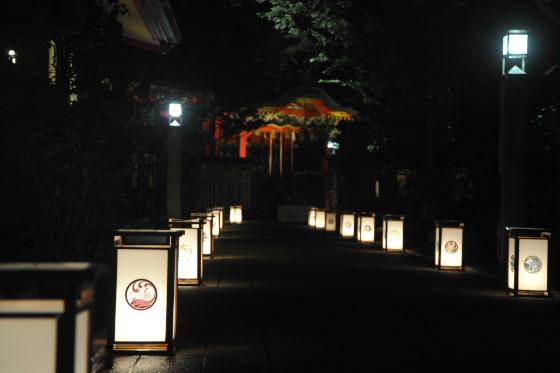 Photos: 中津宮