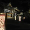 写真: 辺津宮