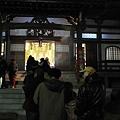 写真: 妙法寺二年参り 07