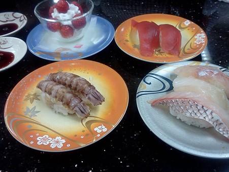 ジャンボおしどり寿司なう。
