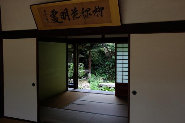 頼久寺の書院と庭園